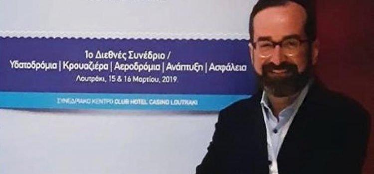 Μάρκος Λέγγας: «Η ίδρυση και λειτουργία υδατοδρομιών αυξάνει τις προσδοκίες για την ανάπτυξη της τουριστικής αγοράς»