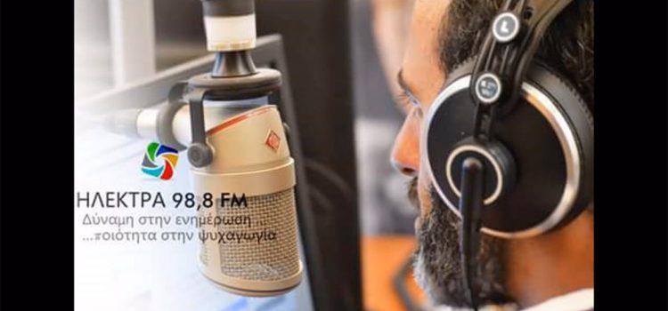 """Ραδιοφωνική συνέντευξη Μάκη Μυργιώτη στην """"Ηλέκτρα FM"""""""