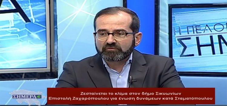 """Τηλεοπτική συνέντευξη κ. Μάρκου Λέγγα στην εκπομπή """"Η Πελοπόννησος ΣΗΜΕΡΑ"""""""